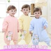 嬰兒睡袋男女寶寶分腿秋冬季睡袋1-2-3歲兒童加棉加厚純棉防踢被