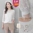 【五折價$399】糖罐子珍珠吊飾拼接洞洞蕾絲網紗袖圓領上衣→白 預購【E55697】