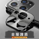 (金士曼) 金屬鏡頭 iPhone11 ...