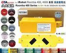 ✚久大電池❚ iRobot 掃地機器人 Roomba 電池 3500mah 4000 4100 4150 4210