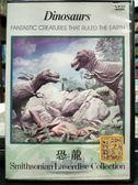 挖寶二手片-P03-281-正版VCD-動畫【恐龍】-