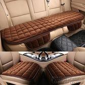 汽車坐墊單片冬季款毛絨植絨無靠背三件套免綁防滑座墊保暖 MBS