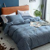 LUXY輕奢天絲綢床包被套組-雙人-塞納河畔【BUNNY LIFE 邦妮生活館】