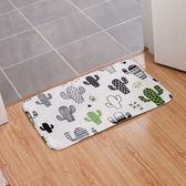 衛生間家用吸水可愛地墊防滑浴室廚房卡通腳墊臥室方形地毯門墊子 萬聖節禮物