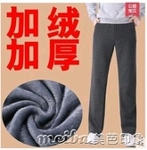 冬季加厚加絨保暖男士家居褲加肥寬鬆舒適長褲純色棉質睡褲休閒褲 美芭