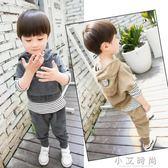 童裝男童套裝 兒童寶寶帥氣3-4-5-6歲韓版三件套潮衣 小艾時尚