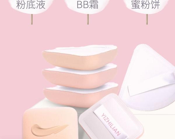 棉花糖粉撲 日本粉撲 氣墊粉餅 粉撲 化妝 洗臉 卸妝 化妝海綿 化妝刷 Nails Mall