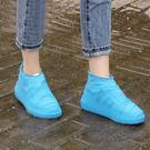 乳膠防水雨鞋套 (不挑色) JXA201...