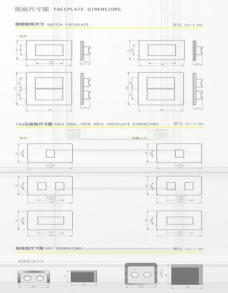中ㄧ 月光系列 竹款開關切面板- ㄧ開關 竹 JY-N5152-BB