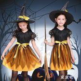 萬圣節兒童服裝女巫cos巫婆女童角色扮演化妝舞會衣服套裝 QQ10870『東京衣社』