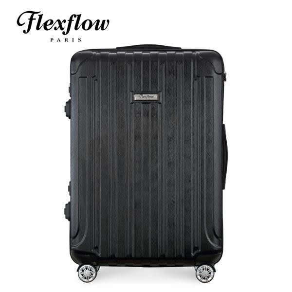 Flexflow 里昂系列 法國精品智能秤重 髮絲黑 19吋 防爆拉鍊 旅行箱 行李箱 登機箱