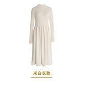 大碼洋裝 秋冬季大碼女裝胖mm顯瘦針織內搭連身裙子打底配大衣長裙  芊墨左岸 上新