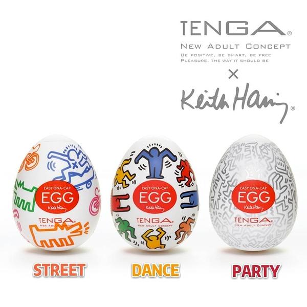 TENGA x Keith Haring EGG 聯名塗鴉設計系列 STREET/ DANCE / PARTY 【DDBS】自慰蛋/自慰杯