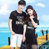 沙灘情侶裝夏裝新款夏季t恤韓版百搭寬鬆女裙男衣套裝連身裙 至簡元素