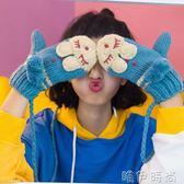 手套 棉手套女冬可愛韓版學生掛脖拼色毛線針織手工加絨保暖手套女 唯伊時尚