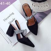 大尺碼女鞋-凱莉密碼-氣質絨面緞帶蝴蝶結尖頭粗高跟涼鞋8cm(41-46)【BB28-16】黑色