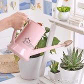 噴霧器 大號澆花壺塑料長嘴噴壺灑水壺花灑壺可愛家用園藝綠植盆栽澆花器 莫妮卡小屋