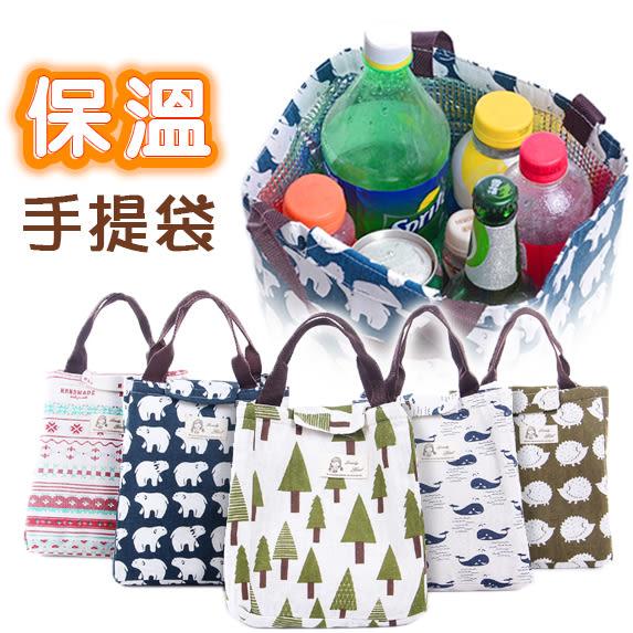 日式設計 便當保溫棉麻提袋 (便當袋 保溫袋 野餐 餐盒 保鮮盒 手提袋 保鮮袋 摺疊購物袋)