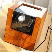 搖錶器機械錶自動錶盒德國進口手錶上鏈自動上弦器兩位晃錶器盒子【店慶88折】