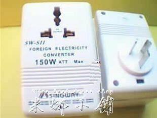 星威SW-S11電源變壓插座 220伏轉110伏或110v轉220v變壓器150W  米娜小鋪