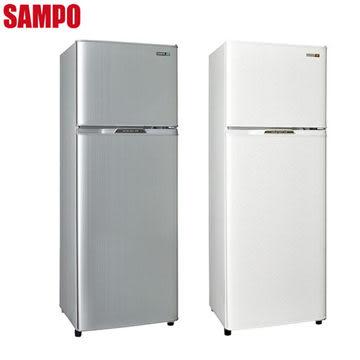 ★0利率 SAMPO 聲寶 250L 省電節能雙門電冰箱 SR-L25G ★能源效率1級,白金+U-MANGA雙脫臭