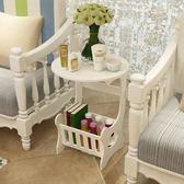歐式現代茶幾簡約臥室迷你床頭小圓桌子客廳圓形 igo 優家小鋪