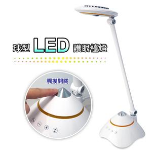 【銳奇】科技時尚LED護眼檯燈 BL-1077