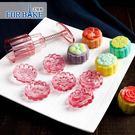 法焙客冰皮月餅模具手壓式壓花家用不粘水晶月餅模綠豆糕模烘焙 英雄聯盟
