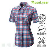 山林MOUNTNEER 女款彈性抗UV格子襯衫 31B02 紅色 格紋 排汗襯衫 休閒襯衫 OUTDOOR NICE