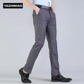 夏季薄款男士西褲修身韓版商務休閒小腳西裝褲工作西服褲青年黑色 雙十一全館免運