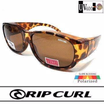 [Rip Curl] UF9418 全面最低價!!! 抗藍光抗UV保麗萊偏光包鏡/茶豹/騎車.近視.戶外族專用