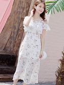 一字肩洋裝連身裙女中長版顯瘦雪紡裙子 新主流