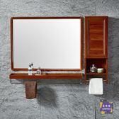 浴鏡 衛生間鏡子帶置物架側櫃掛壁式浴室鏡洗手間防水廁所鏡貼牆免打孔T