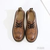 布洛克鞋英倫復古擦色小皮鞋女春秋布洛克女鞋學生平底休閒黑色馬丁鞋   艾維朵