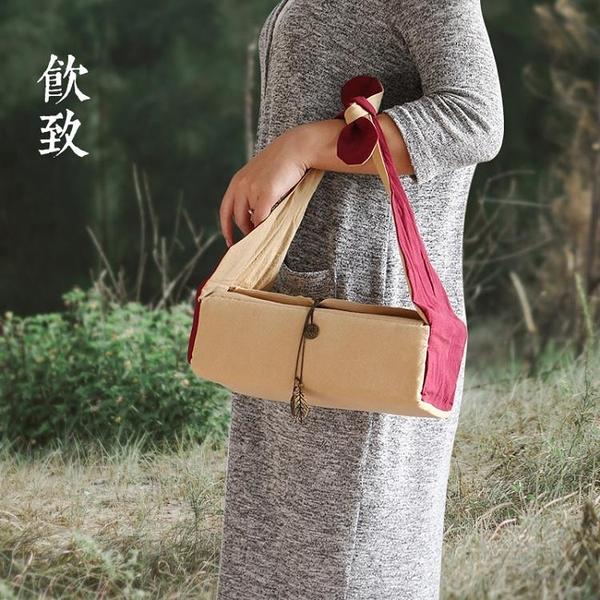 茶具收納包 戶外便攜旅行茶具
