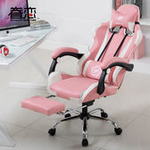電腦椅家用辦公椅可躺遊戲座椅MJBL