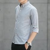 襯衫男士短袖夏季薄款修身韓版潮流休閒純色7七分袖襯衣中袖青年「艾瑞斯居家生活」