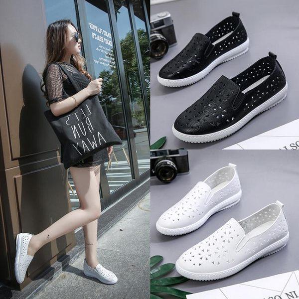 一腳蹬懶人鞋 夏季新款韓版透氣鏤空學生平底 LR2088【Pink 中大尺碼】