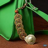 八卦鏡純銅五帝銅錢六帝錢掛件古錢幣八卦鏡掛件清代風水銅錢擺件