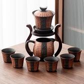 紫砂自動茶具套裝家用客廳小套懶人泡茶壺功夫茶杯辦公沖茶神器 遇见生活