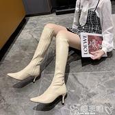 長靴 尖頭細跟彈力瘦瘦靴高跟鞋女2021年新款高筒靴長靴騎士靴不過膝靴 嬡孕哺 新品