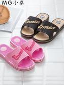 拖鞋  家居浴室塑料拖鞋室內軟底托鞋