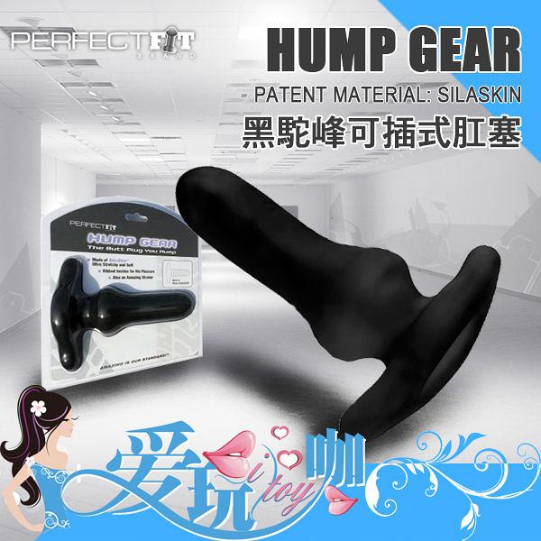 【黑】美國 Perfect Fit Brand 黑駝峰可插式肛塞 HUMP GEAR