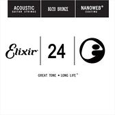 【缺貨】Elixir 木吉他弦 15124 第3弦 第三弦 黃銅 Nanoweb /單弦 .24 elixir零弦 台灣公司貨