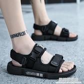 2021年新款夏季男士涼鞋外穿休閒防滑沙灘開車青少年運動越南拖鞋 極簡雜貨
