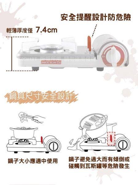 【日本Iwatani】岩谷PETIT SLIM DO磁式迷你瓦斯爐--白色