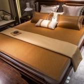 藤蓆冰絲涼蓆1.8m床三件套1.5米雙面折疊1.2竹天雙人草蓆子  ATF  魔法鞋櫃