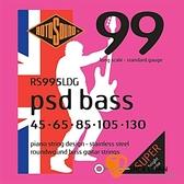 ROTOSOUND RS995LDG 5弦電貝斯弦 (45-130) 【英國製/BASS弦/RS-995-LDG】