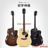 木吉他民謠吉他41寸初學者新手入門吉它男女生專用樂器【齊心88】