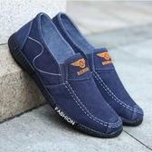 爸爸鞋 工作爸爸寬鬆防滑輕質休閒鞋散步鞋男士舒服大碼布鞋男 交換禮物